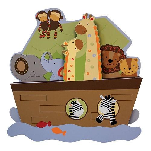 cute ark